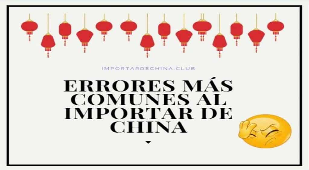 5-errores-comunes-al-importar-de-china