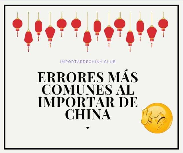 errores-al-importar-de-china
