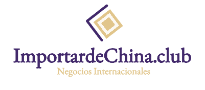 logotipo-importardechina.club